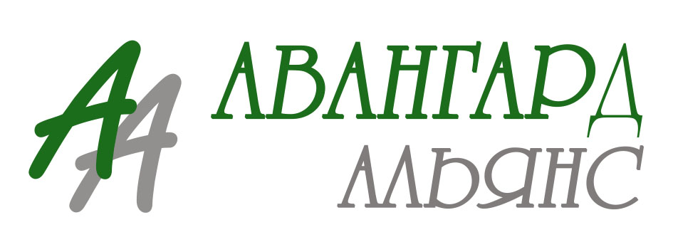 Logotip Avangard Allianze